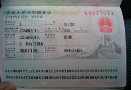 Phil's Chinese Visa