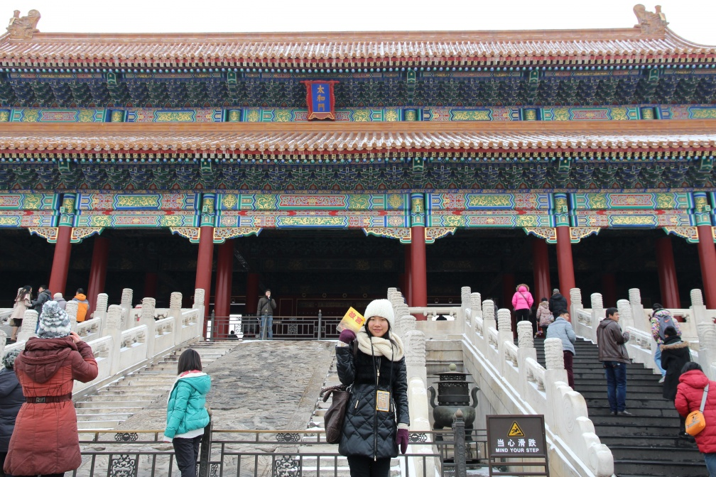 hatchet and the forbidden city 2 double spaced paper essays: historical and cultural sites of the beijing city hatchet and the forbidden city roman period 2 page double spaced.