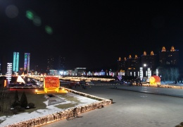 Dalian at night