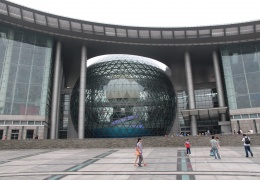Shanghai Science and Technology Museum 上海科技馆